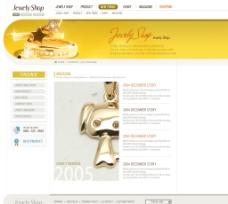 非常漂亮的企业网站模板图片