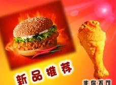 炸鸡海报图片