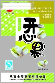 开心果包装设计师DVD01