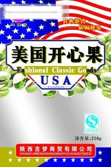 美国开心果包装设计师DVD01