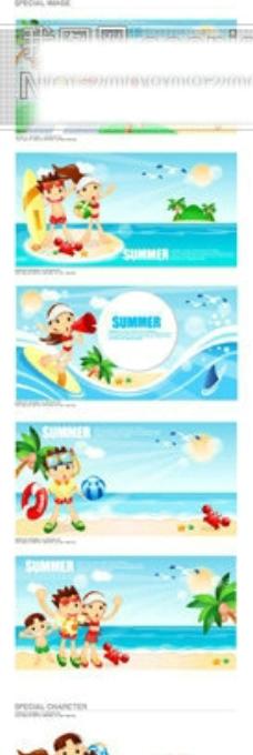 卡通男孩女孩海边度假矢量素材