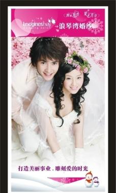 婚纱包装设计图图片