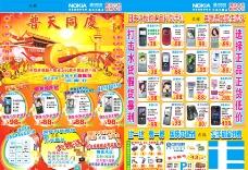 9 25 国庆 OK曲线图片