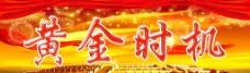 国庆六十周年图片
