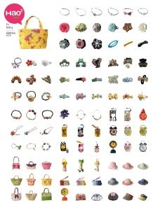 超清晰购物图标图片