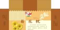 菊花枕图片