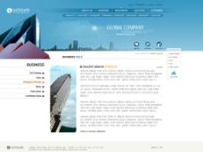 公司网站图片