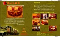 皖山酒店图片