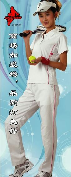 運動服飾易拉寶圖片