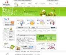 韩国公司模版图片