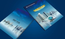 信合信贷产品宣传非效果图图片