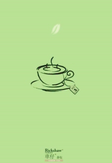 车仔绿茶包招贴广告图片