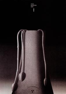2003海报年鉴0049