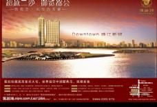 珠江新城房地产广告设计模板