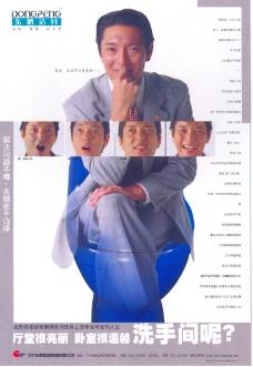 广东广告获奖作品0083