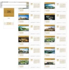 设计院2010年台历设计 2010台历 台历设计 台历 设计院台历 广告设计 其他设计 矢量图库 AI