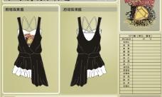 女裝小衫8圖片