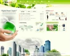 正东房产公司网站界面韩国模板图片