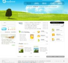 最新设计韩国网站模版企业类图片