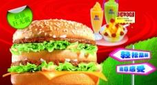 超級漢堡 沙冰原創圖片