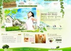 房地產類網站圖片