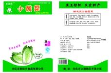 百湖小酸菜袋图片
