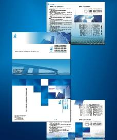 双页精致画册设计方案图片