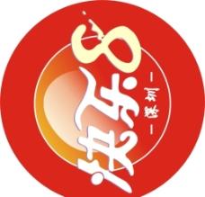 中國福利彩票圖片