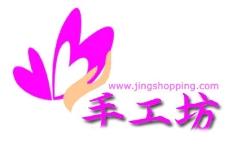 手工坊logo設計图片