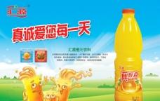 汇源果汁广告图片