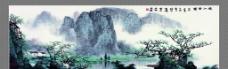 國畫山水圖片