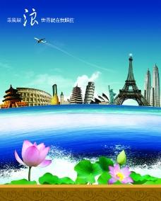 世界有名建筑 铁塔 斜塔图片